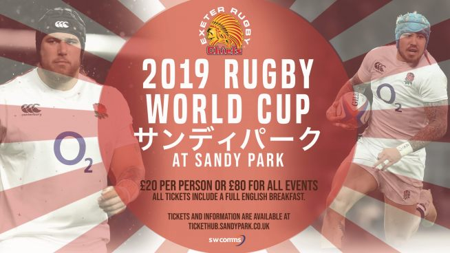Watch England's Rugby World Cup Pool Games at Sandy Park